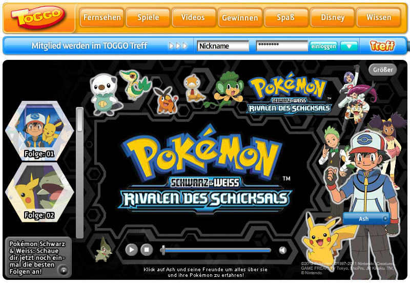 Neu: Der Pokemon Videoplayer
